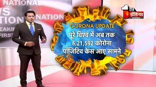 Corona से खौफनाक मौतों का सिलसिला जारी !, पूरे विश्व में अब तक 6 लाख 1 हजार 478 कोरोना पॉजिटिव