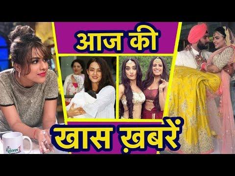 Nia Sharma हुई TROLL, Naagin 3 में Mouni Roy, Karanvir Bohra & Arjun Bijlani की ENTRY thumbnail