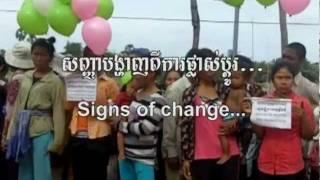 Stories of Change - Khmer