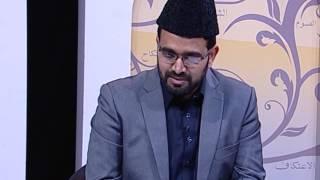 Deeni O Fiqahi Masail: Episode 93 (Urdu)