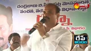 YSRCP Leader Parthasarathy Slams Chandrababu | చంద్రబాబు బీసీ ద్రోహి.. - Watch Exclusive