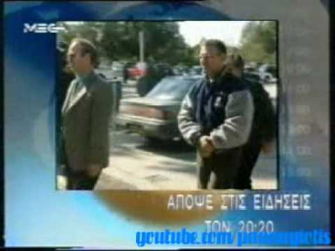 mega channel news bulletin trailer, cyprus 2000