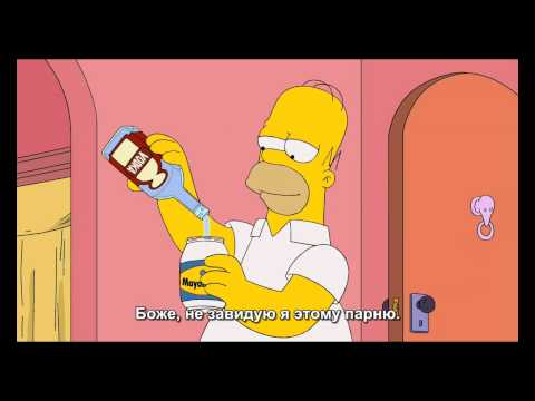 This problem for future Homer