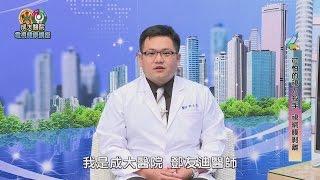 可怕的視力殺手 視網膜剝離/眼科鄧友迪醫師