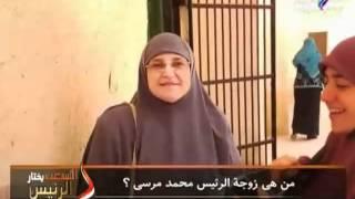 من هى زوجة الرئيس محمد مرسى