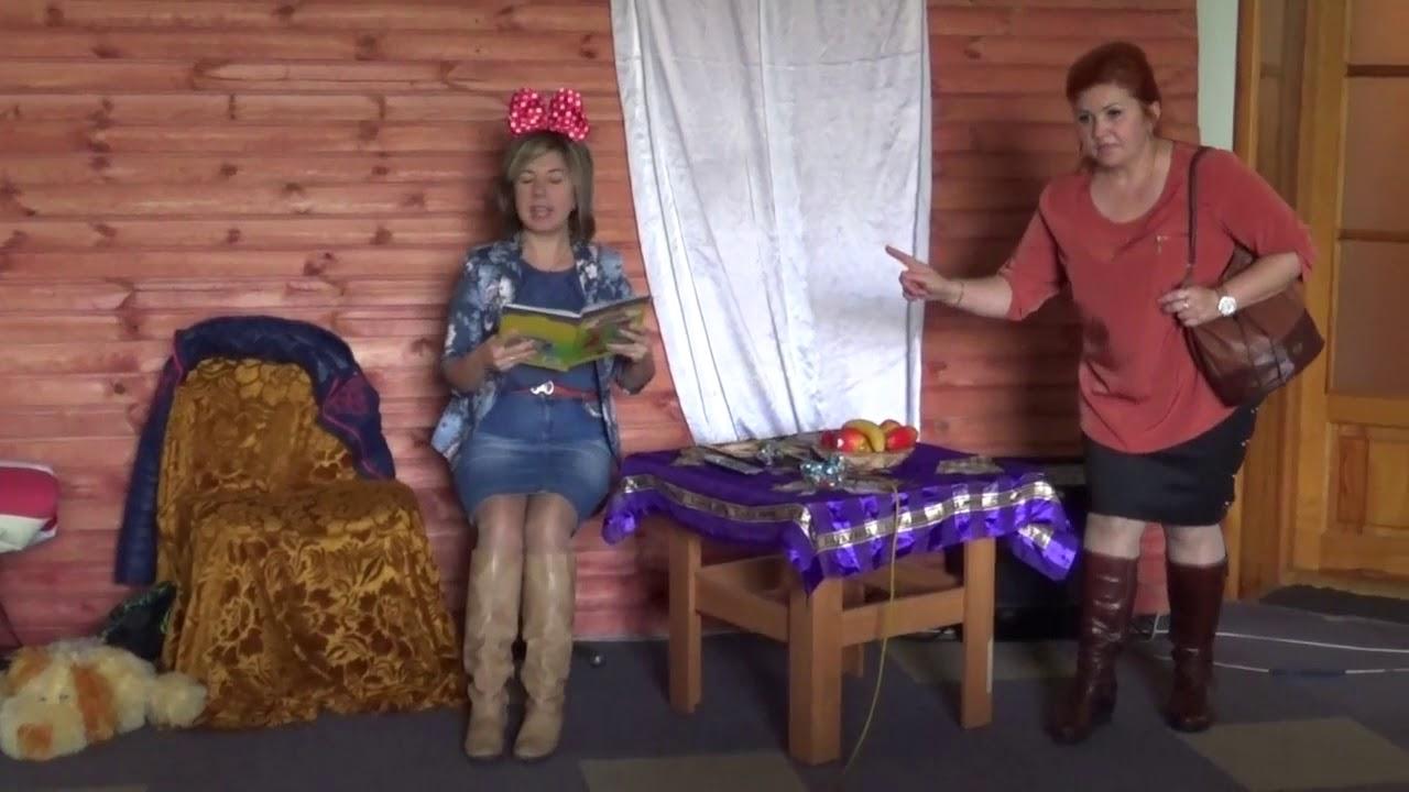 сценка про маму и дочку с помадой шляпой чтобы там стояла