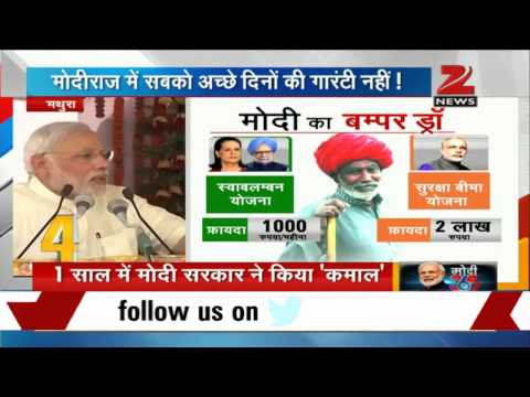 Mathura rally: PM Modi's ten power-packed dialogues