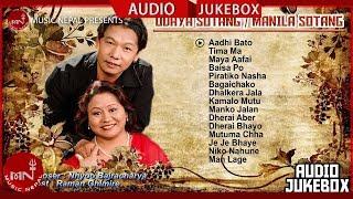 Uday & Malina Sotang Audio Jukebox | Music Nepal