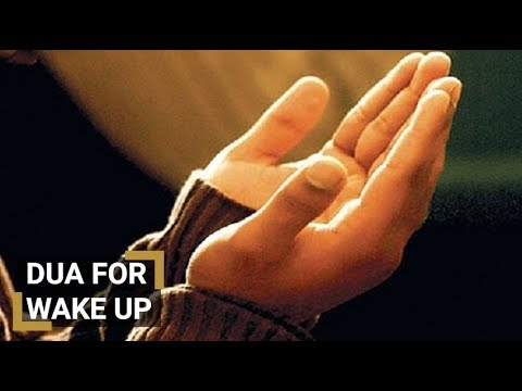 Dua after waking up   Must learn in Three languages
