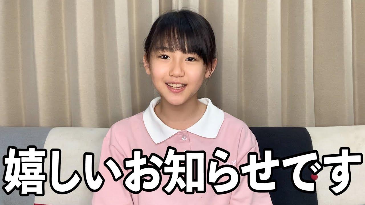 りおん チャンネル