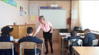 Урок Кириченко