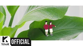 [MV] Eric Nam, CHEEZE(???, ??) _ Perhaps Love(?????)(Prod.By ???) MP3