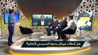 """جمال عيد:"""" أتحدث وأنا خائف لأن المعارضين إما في السجون أو في القبور"""""""