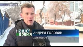 видео «Либерти страхование» Нижний Новгород