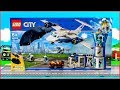 LEGO CITY 60210 Air Base Construction Toy - UNBOXING