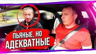 гетт такси отзывы водителей москва
