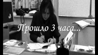 Самопрезентация учителя химии ГБОУ СОШ №86