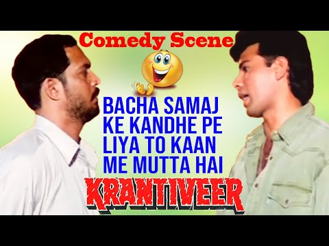 Nana Patekar Comedy Scene | Krantiveer Movie