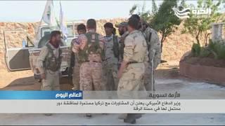 قوات سورية الديموقراطية ترفض اي دور تركي في معركة تحرير الرقة