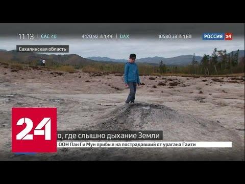 знакомства россия сахалин южно сахалинск