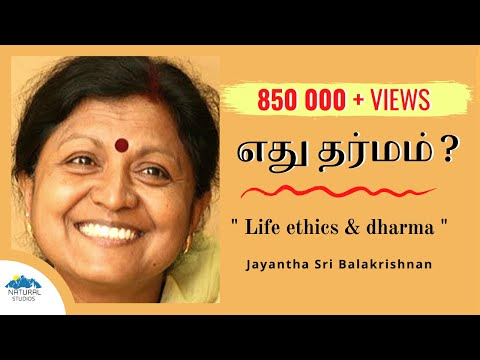 Prof.Jayanthisri Balakrishnan speech about Life's ethics | HD