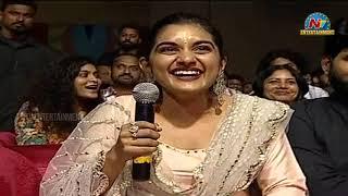 Suma Making Hilarious Fun With Celebrities At Brochevarevarura Movie Pre Release Event | Sri Vishnu