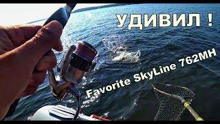 Favorite SkyLine 762MH. Я от него такого не ждал. Обзор и рыбалка