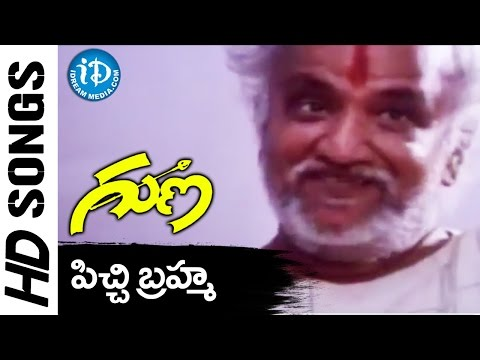 Pichi Bramha Video Song - Guna Movie || Kamal Haasan || Roshini || Ilaiyaraaja