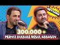 Perviz Bulbule & Resul Abbasov Meyxana