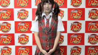 佐倉絆 PR動画です。 吉用由美 PR動画です。 山下若菜 PR動画です。 佐...