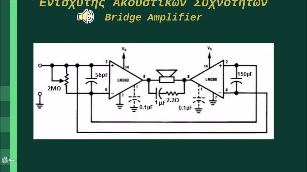 Audio Amplifier Using 2 Lm380 Bridged