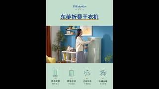 가정용 접이식 의류건조기 무음절전살균 블루 DL 121…