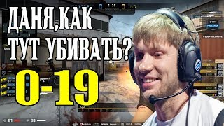ТРЕНЕР НАВИ KANE ИГРАЕТ ЗАМЕНОЙ! NA'VI VS BIG ESL PRO LEAGUE
