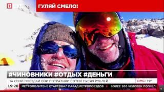 У бывшего генпрокурора Украины - дорогой отдых в Дубае
