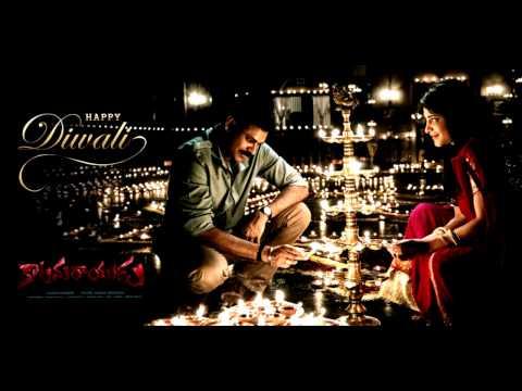 pawan kalyan katama rayudu first look with another background music