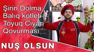 Şirin Dolma, Balıq kotleti, Toyuq Ciyəri Qovurması  -  NUŞ  OLSUN  (16.11.2017)