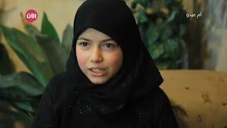 ام عبدو | شهرة وثورة