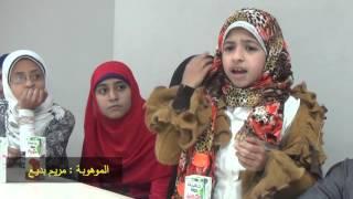 مصر العربية | مصر العربية تكرم موهوبي أطفيح