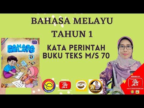 Bahasa Melayu Tahun 1 Kata Perintah Buku Teks Muka Surat 70 Youtube