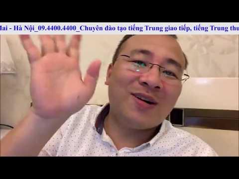 Học Tiếng Trung Quốc | Hướng Dẫn Mua Sim điện Thoại Và đổi Tiền