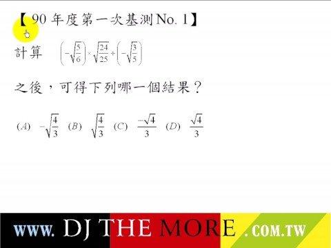 數學-立方根的運算無理數雙重根號的簡化   Doovi