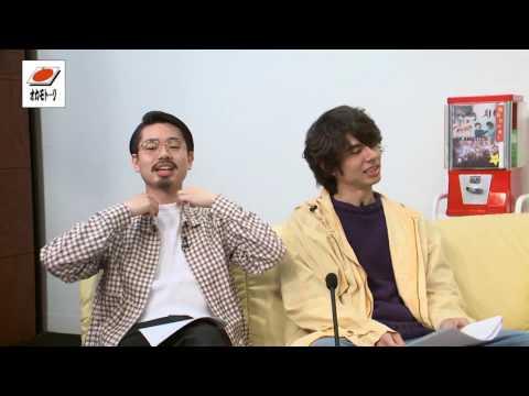 OKAMOTO'S 「新生オカモトーーーク!VoL.16」