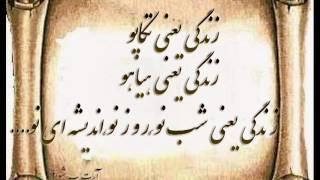 Sohrab Sepehri - زندگی