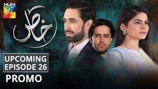 Khaas   Upcoming Episode 26   Promo   HUM TV   Drama