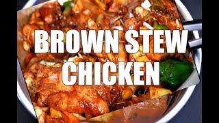 BROWN STEW CHICKEN WITH A TWIST-SUNDAY DINNER NEW RECIPE