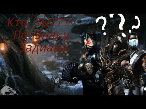 Скачать игру Ultimate Mortal emusegaru