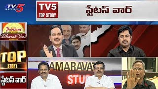 TV5 Murthy Debate On BJP Attacks