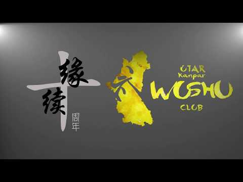 UTAR Wushu Club 10th Anniversary   十年的足迹
