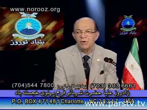 Bahram Moshiri , بهرام مشيري « آيا حضرت محمد بيسواد بود !!؟ »؛ from YouTube · Duration:  1 hour 2 minutes 41 seconds