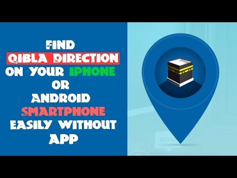 How To Find Qibla Direction With Smartphone Without App  - Free QIBLA FINDER